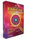 Astrocomp Astrology Softwares Kismat 2018