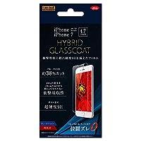 レイ・アウト iPhone 8/7用 液晶保護フィルム 9H/衝撃吸収/ブルーライト/光沢・防指紋/ハイブリッドガラスコート RT-P14FT/V1