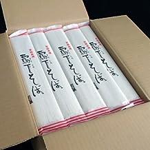 霧下そば乾麺 徳用20袋(200g×20) ダンボール箱入り