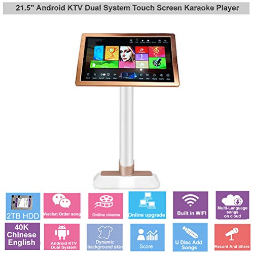 Find Discount HAJURIZ 21.5'' Touch Screen Karaoke Player,2TB HDD 40K Songs,Chinese,English,240K Mult...