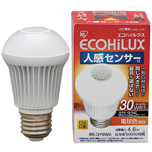 アイリスオーヤマ LED電球 口金直径26mm 30W形相当 電球色 下方向タイプ 人感センサー エコハイルクス LDA5L-H-S5