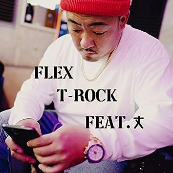 FLEX (feat. Jo)