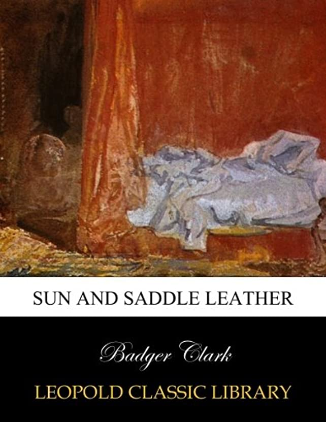 不承認獲物スリットSun and saddle leather