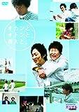 おかんとおとんと芸人と presented by いつも!ガリゲル[DVD]