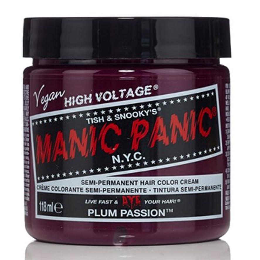 貫入順応性ターゲットスペシャルセットMANIC PANICマニックパニック:PLUM PASSION (プラムパッション)+ヘアカラーケア4点セット