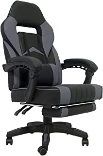 Gaming Chair OC1523 Adjustable seat height and backrest with tilt mechanism (Grey)