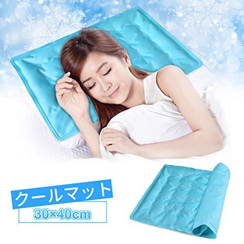 Kekilo ひんやり 枕 冷感 マット パッド 冷たい まくら クール シート ジェル 寝具 冷却 涼感 クッション 熱中症 暑さ対策 グッズ ペット 犬 人 車用 座布団 (ブルー)