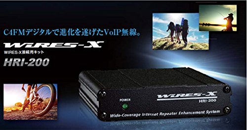 HRI-200 八重洲無線 WIRES-X インターネット回線接続キット