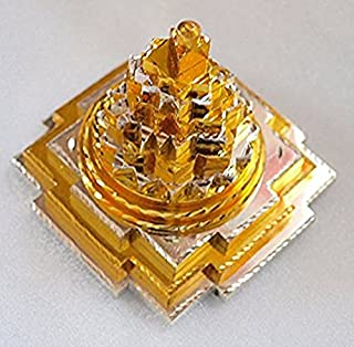 BLESSED & ENERGIZED Sri Shri Shree Meru Yantra 3D with 11 Plates in Pure Brass and gold/silver polished-2Lx2Wx2.5H Inches-...