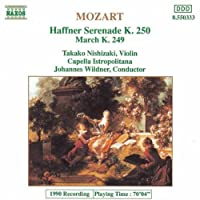 Mozart: Serenade No.7-HAFFNER SERENADE K.250& MARCH K.249 (1991-03-21)