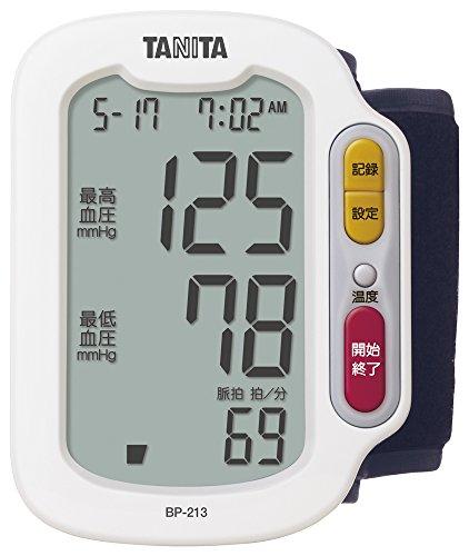 タニタ『手首式血圧計BP-213』