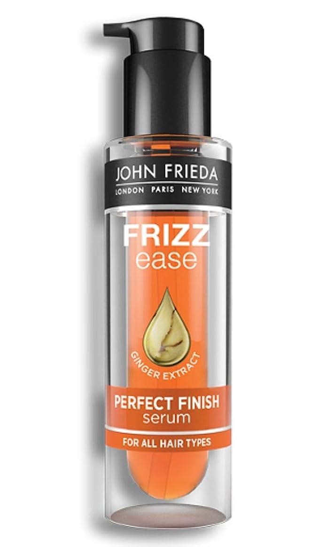 パントリーハイブリッド建築John Frieda Frizz Ease Perfect Finish Polishing Serum 50ml