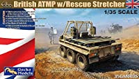 ゲッコーモデル 1/35 現用イギリス陸軍 ATMP w/レスキューストレッチャー プラモデル GEC35GM0035