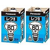 パナソニック レフ電球(屋内用) E26口金 100V60形 散光形(ビーム角=60°) (2個セット)
