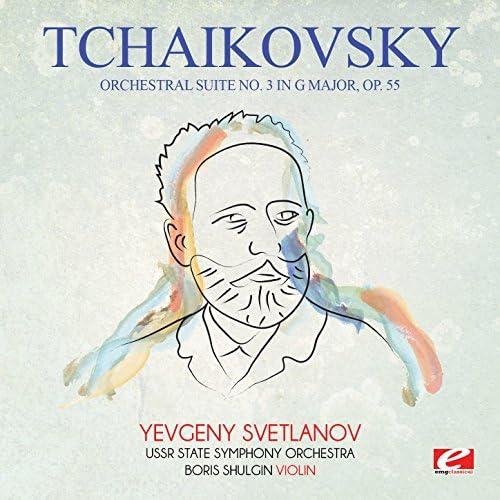 Ussr State Symphony Orchestra, Yevgeny Svetlanov & Boris Shulgin
