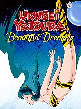 Urusei Yatsura 2  Beautiful Dreamer