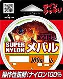 ヤマトヨテグス(YAMATOYO) ナイロンライン スーパーナイロンメバル 100m 0.8号 3lb スーパーオレンジ