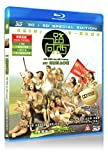 Due West Our Sex Journey 2D + 3D Blu Ray (Region Free) (English Subtitled) Hong Kong Erotic Movie