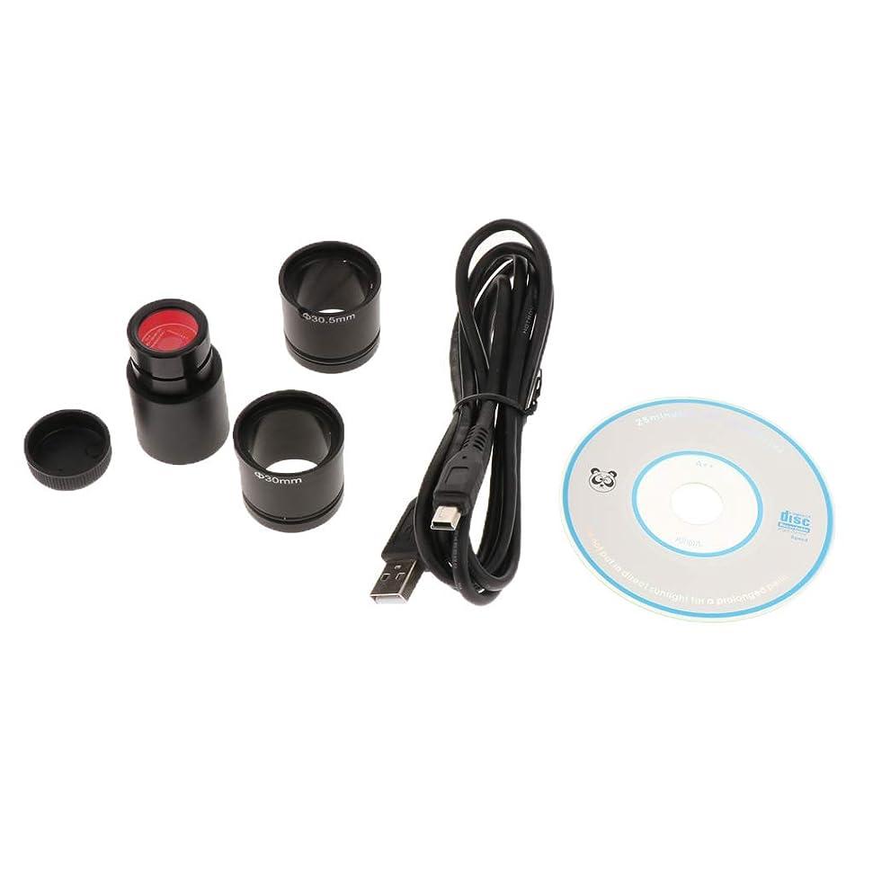 タワー広大な進化Fenteer 1.3MP 顕微鏡 USB電子アイピース Cマウント PC Android用 23.2mm/30mm/30.5mm径