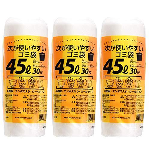 ケミカルジャパン ゴミ袋 次が使いやすいゴミ袋 エンボス入 30枚入×3個パック 半透明 45L HDRE-45-30