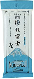 謹製 濡れ富士 朝露の香り 8枚入