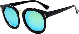 B Blesiya キッズサングラス サングラス 眼鏡 男の子 女の子 紫外線カット UV400 目を紫外線から守る 日常用 全7種類