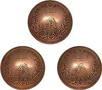 アウトレット コンチョ 古銭 竜1銭 銅貨 B ネジ式 3個