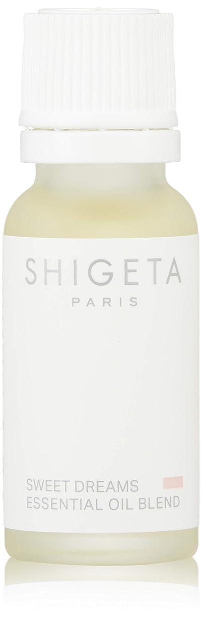 知覚するパワーセル私たち自身SHIGETA(シゲタ) スウィートドリーム 15ml
