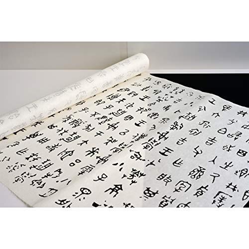 Traditionelles koreanisches Hanji Orakelknochen Schrift aus Papier, bedruckt, Weiß, 64 x 95 cm, 10 Blatt