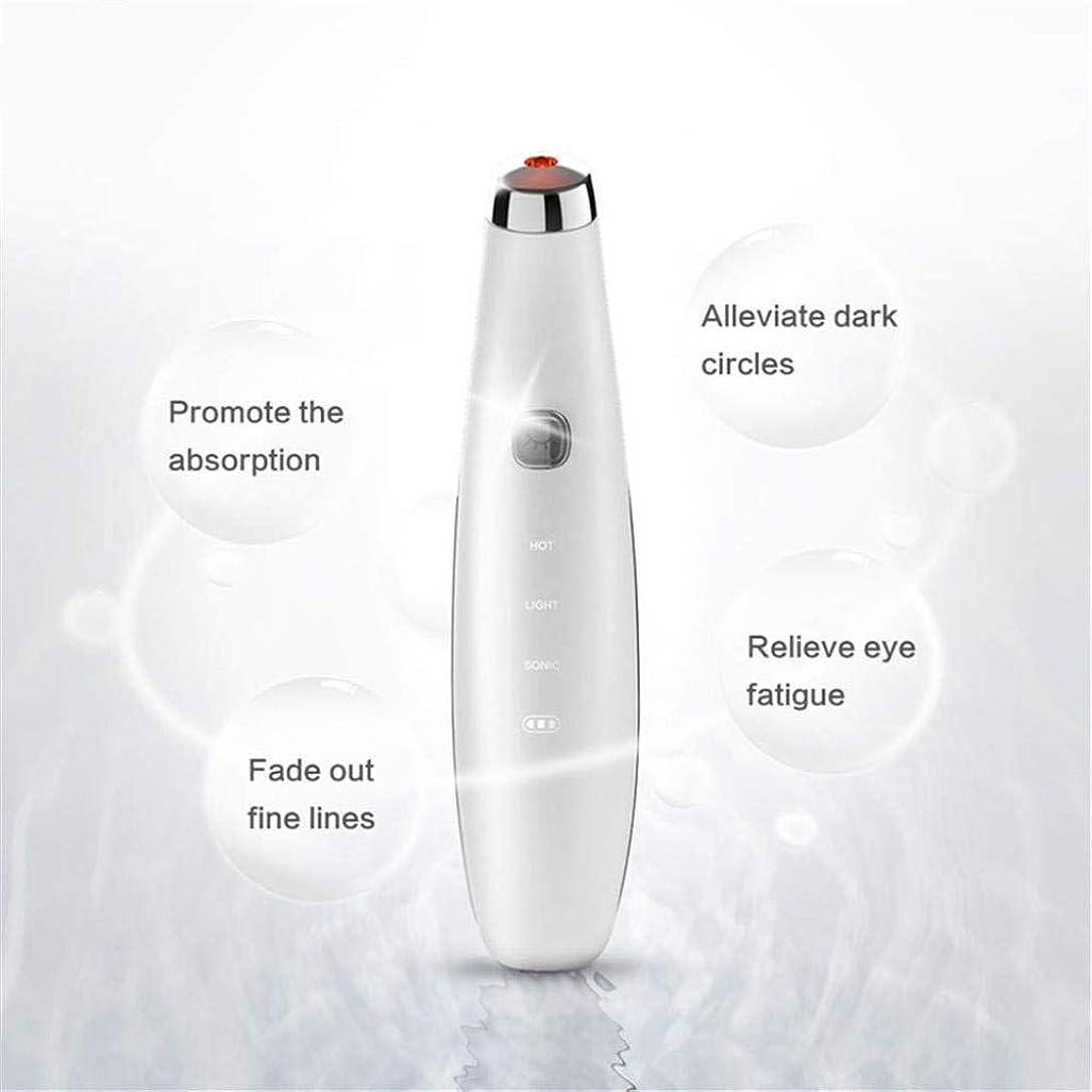 ミシン段階留まるアイマッサージャー、磁気アンチエイジングフェイシャルマッサージ、42°恒温熱処理、肌を引き締め、ダークサークルを改善し、目の下の袋、鈍い肌