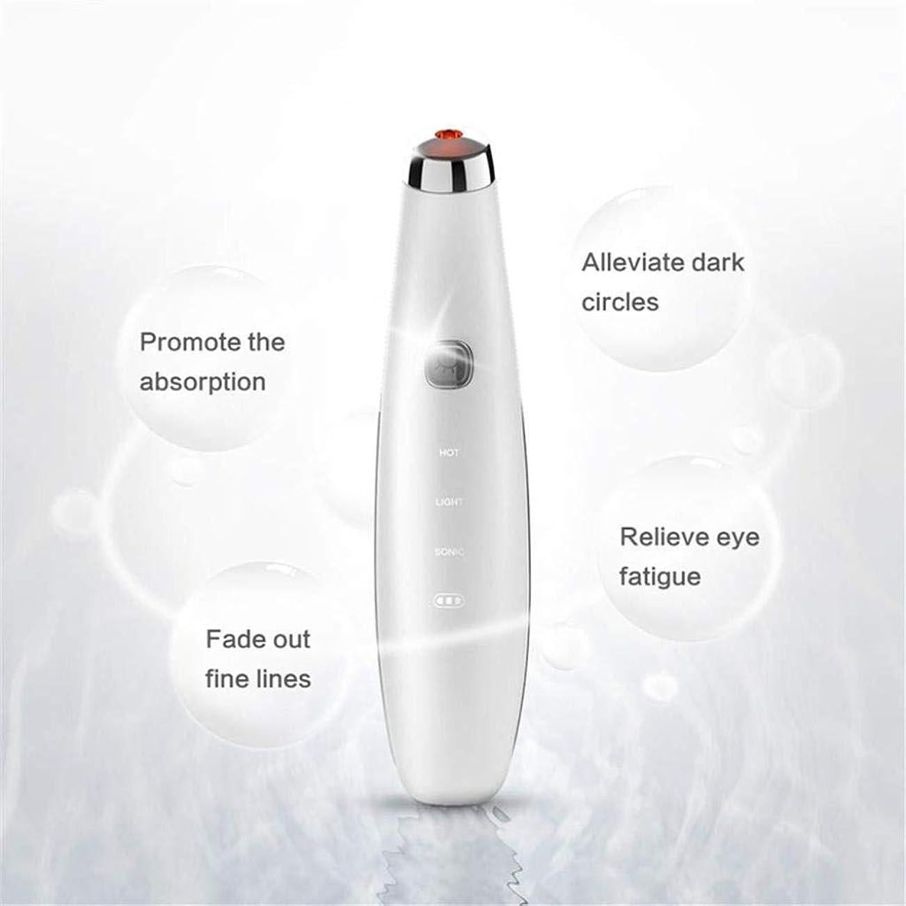 どちらか第二ゴミ箱アイマッサージャー、磁気アンチエイジングフェイシャルマッサージ、42°恒温熱処理、肌を引き締め、ダークサークルを改善し、目の下の袋、鈍い肌
