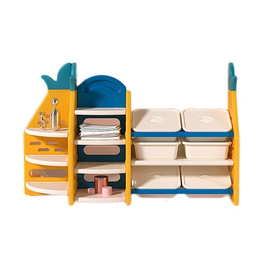コントローラ慣性多様なXyanzi おもちゃ?絵本ラック 子供のおもちゃの収納ラック、幼稚園のおもちゃの収納ラック子供の本棚大容量ラックプレイルーム本棚主催3ティア (Color : B)