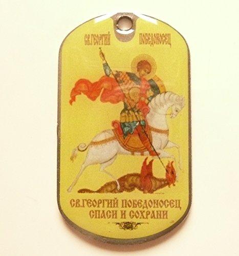 Plaque Militaire Saint Georges