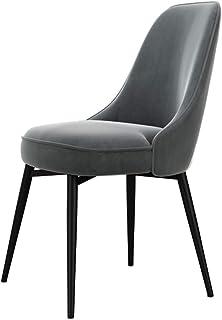 ZCXBHD Sillas de Comedor Vintage Terciopelo Acolchado Sillas con Patas de Metal Negro Cocina Sala de Estar Lounge Tres sillas (Color : Gray)