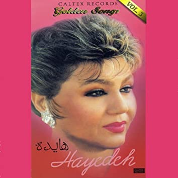 Hayedeh Golden Songs, Vol 3 - Persian Music