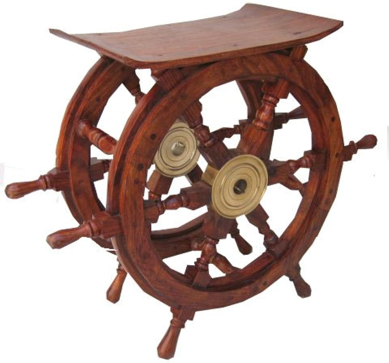 Hardwood Ship's Wheel TableDark Finish and Aluminum Hubs, 19 Inches Tall