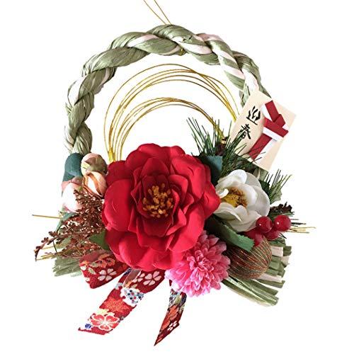 フローリストレマン 和モダンしめ縄 しめ縄リース 花 お洒落 お正月 飾り 玄関 日本製 花結 (レッド椿・グリーン)