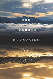 Best 100 mountains of japan Reviews