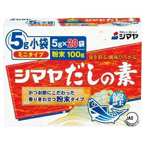 シマヤ だしの素 粉末 ミニタイプ (5g×20)×30箱入×(2ケース)