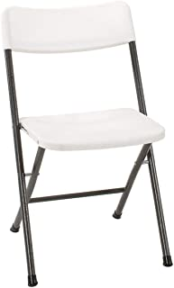 Cosco Resin Resing Folding Chair with Molded Back and Seat x 4, White