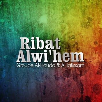 Ribat al wi'hem (Chants religieux : Inchad - Quran - Coran)
