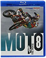 MOTO 8 The Movie Blu-Ray