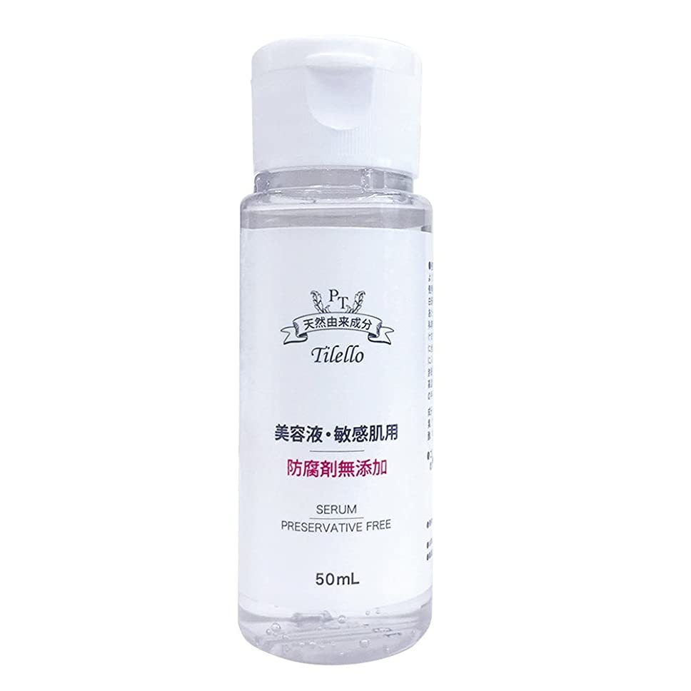 Tilello 美容液 天然由来成分 敏感肌用(弱酸性) パラベンフリー アルコールフリー 防腐剤無添加