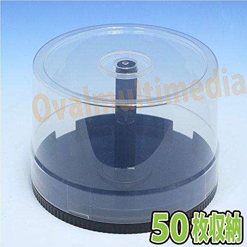 『スピンドルケース ディスク50枚入れ用2個/DVDやBlu-rayDiscを50枚収納可能』のトップ画像