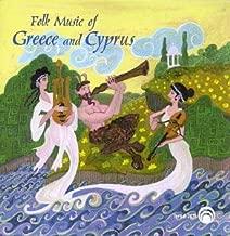 cyprus folk songs