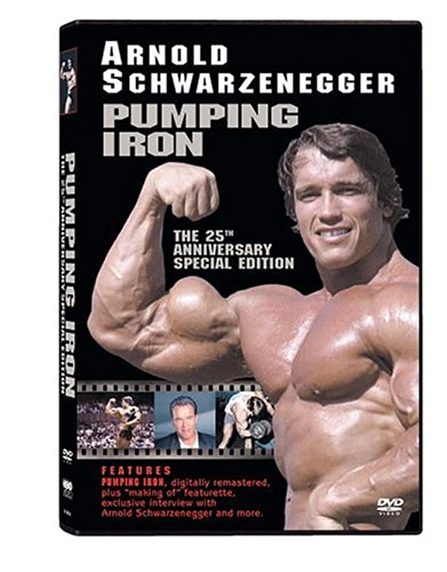 隠す想像力キロメートルPumping Iron: The 25th Anniversary [DVD]