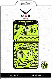 لاصقة حماية من اوزو بشكل الطرق الخضراء لموبايل Nokia 2.3