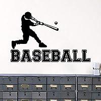 Ytsmsyy野球選手ウォールステッカースポーツアスレチックビニール壁デカール男の子部屋壁壁画ジムスポーツ装飾野球選手デカール91x57cm