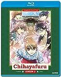 Chihayafuru: Season 3 [Blu-ray]
