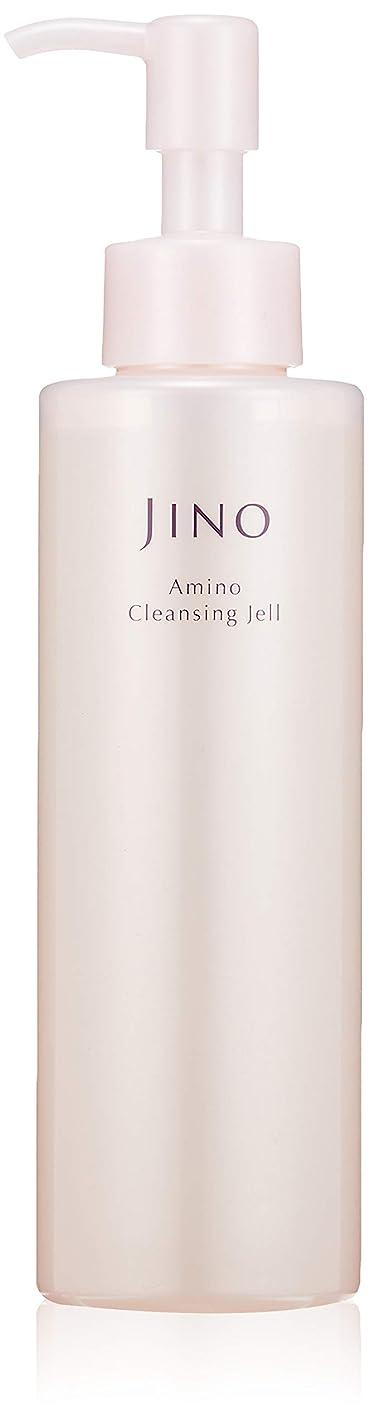 時期尚早道徳のまともなJINO(ジーノ) アミノクレンジングジェル 160ml